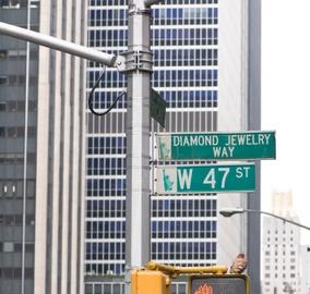 47th Street New York